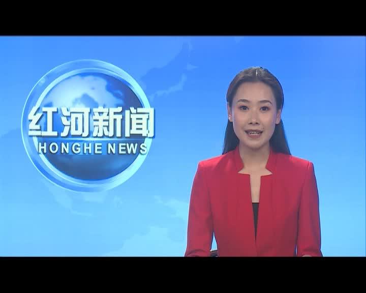 红河县人民医院举行2021年护士核心能力教育培训动员会暨院内护理专科护士培训班开班仪式