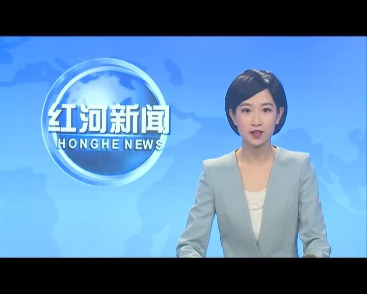 红河县开展水稻肥料利用率田间试验