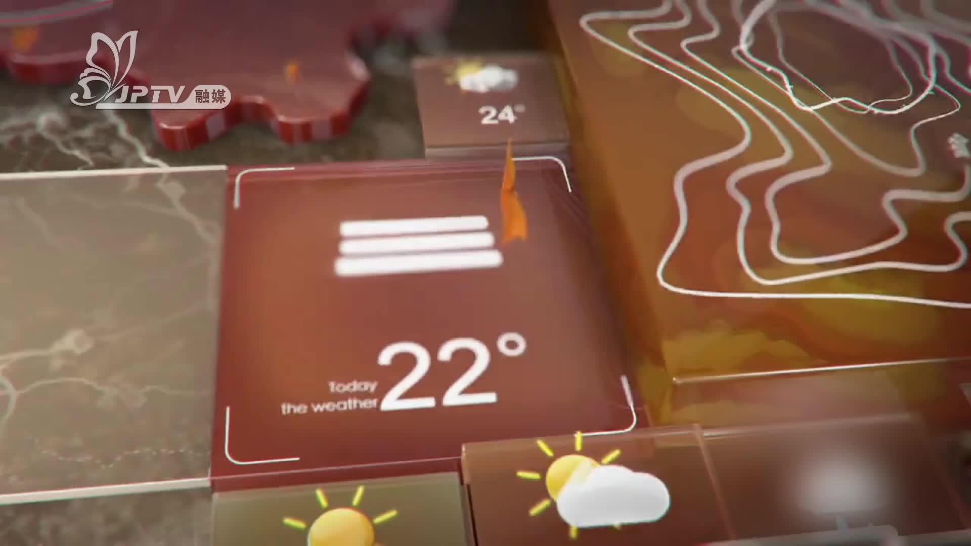 天气预报20211013