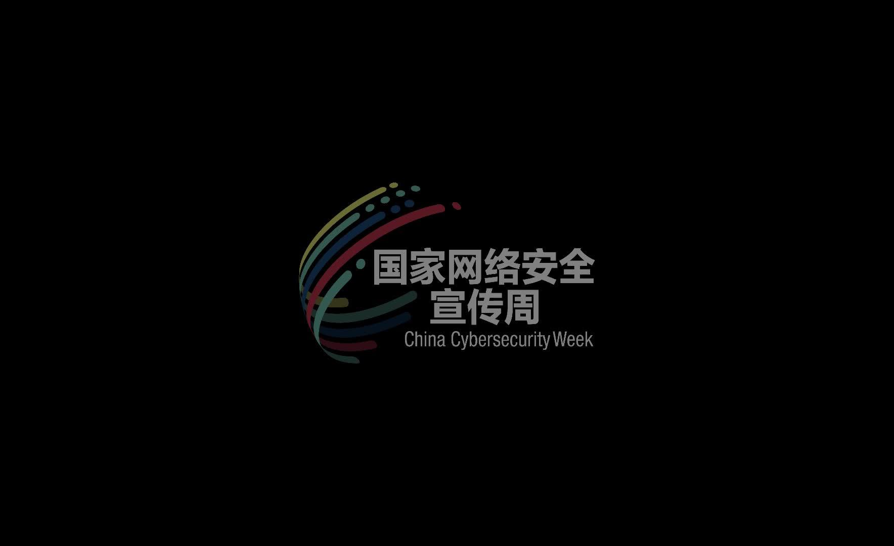 李白杜甫奇遇记-网络空间安全