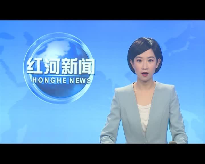 """张智俊在全县2021年宣传思想文化工作会议上强调:守正创新 勇开新局  为""""十四五""""开好局起好步凝心聚力"""