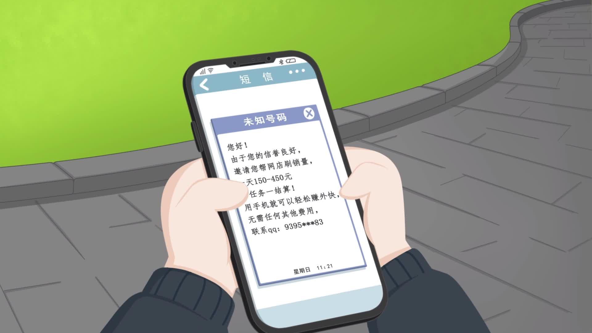 """《安安上网记》——织牢网络安全""""防护网"""""""
