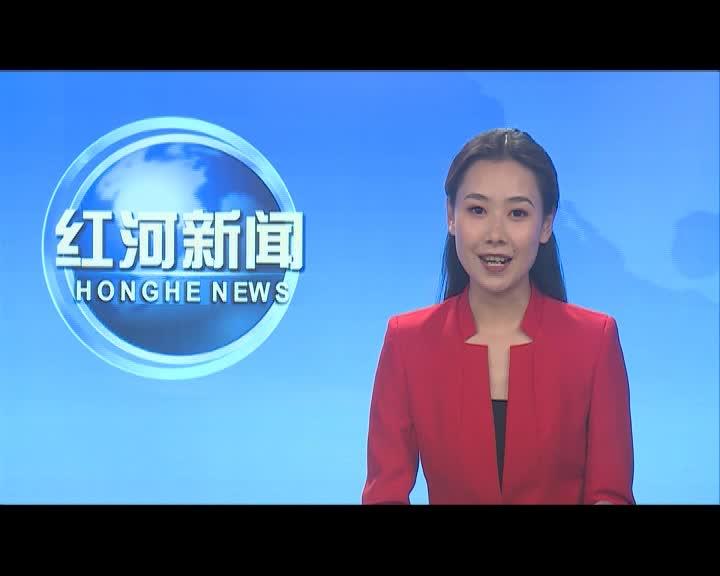 """县红十字会纪念第74个""""世界红十字与红新月日""""暨""""5·8""""博爱周活动启动"""