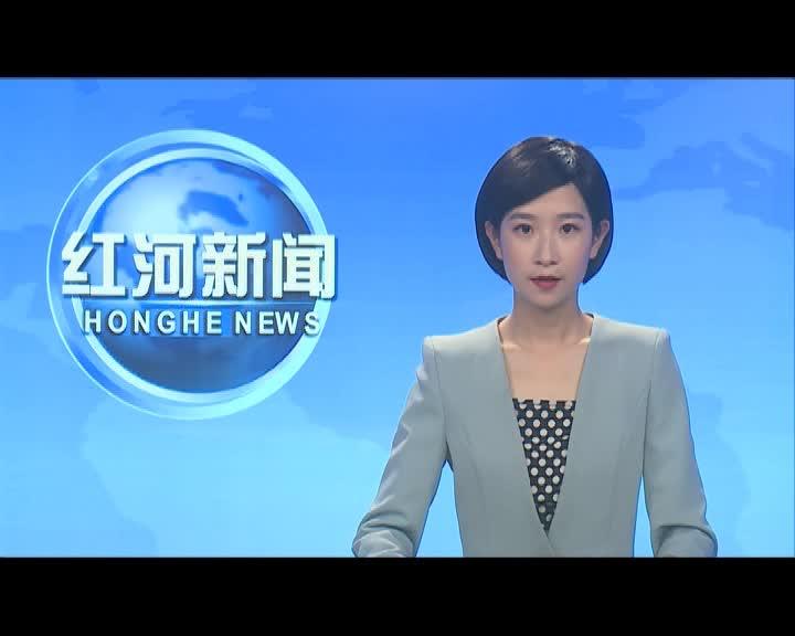 文晓波到宝华镇调研红河县第四批移民避险解困试点项目建设情况