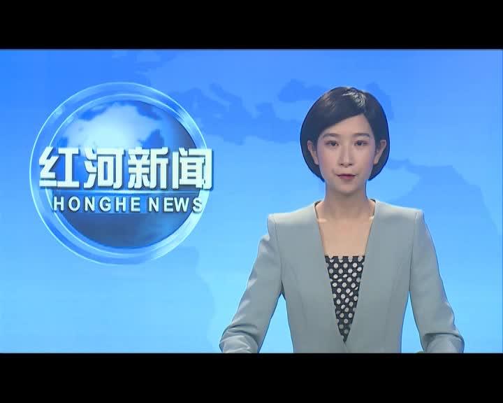 红河县开展2021年全国防灾减灾日宣传咨询活动