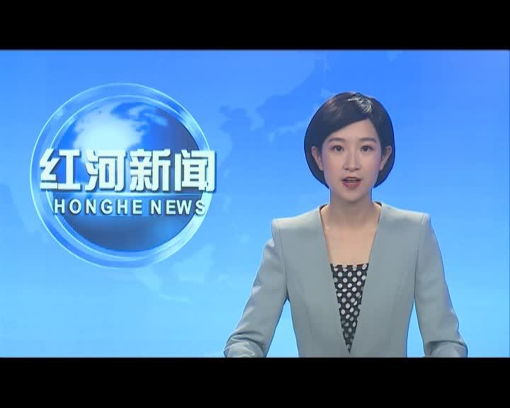 红河县开展110个国际5.12护士节进社区惠民义诊活动