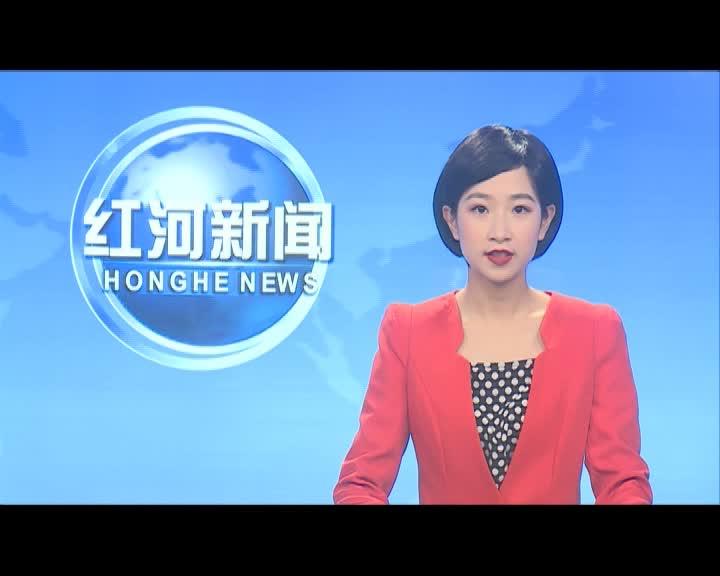 县委党史学习教育领导小组第一次会议召开